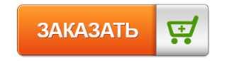 центр лечения алкоголизма в новосибирске